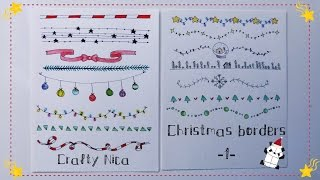 Download BORDERS AND FRAMES DESIGNS. Borders for Christmas Cards & school projects * Decoration ideas (1) Video