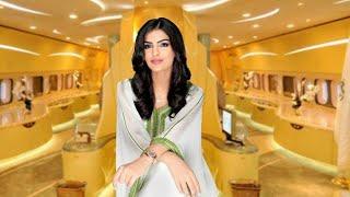 Download مالا تعرفه عن زوجة الأمير الوليد بن طلال - مهرها 25 مليون ريال - وماذا قالت عن اعتقاله؟ Video
