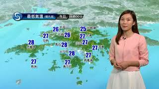 Download 早晨天氣節目(09月21日上午7時) - 科學主任李鳳瑩 Video