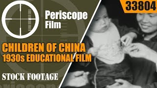 Download CHILDREN OF CHINA 1930s EDUCATIONAL FILM RURAL LIFE 33804 Video