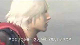 Download Devil May Cry 4 Final Trailer Video
