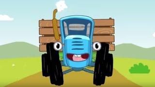 Download Песенки для детей - Едет трактор - мультик про машинки Video