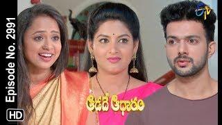 Download Aadade Aadharam | 14th February 2019 | Full Episode No 2991 | ETV Telugu Video