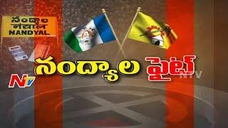 Download #Nandyal's Big Fight Tomorrow    Special Focus on #NandyalByElection    EC Arrangements    NTV Video