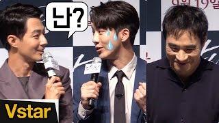 Download 남주혁이 꼽은 최고의 '액션배우' 배성우 (feat. 서운한 조인성) @ '안시성' 제작보고회 Video