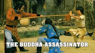 Download Wu Tang Collection - The Buddha Assassinator Video