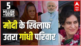 Download Irani, Vishwas in Amethi only to defeat Rahul, not work for people: Priyanka Video