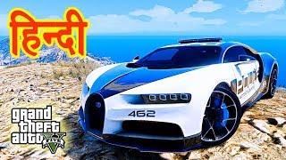 Download GTA 5 - Franklin The Police Wala #6 Video
