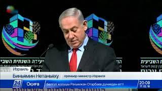 Download Массовая акция протеста проходит в Тель-Авиве Video