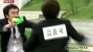 Download Running Man Twist King (FMV) Video