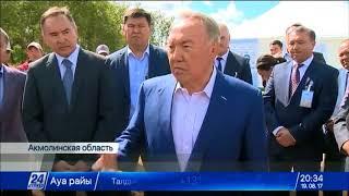 Download Итоги рабочей поездки Н.Назарбаева в Акмолинскую область Video