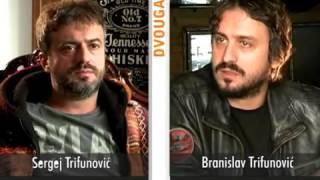 Download DVOUGAO 351 Sergej Trifunović - Branislav Trifunović (nov. 2015) Video