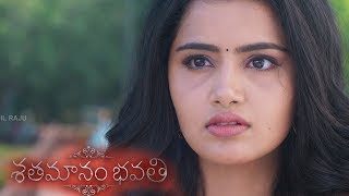 Download Sharwanand says he is not in love with Anupama - Shathamanam Bhavathi Video