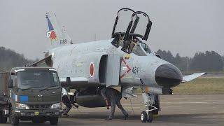 Download スクランブル発進!/JASDF F-4EJ(mod) Scramble Demo. Video