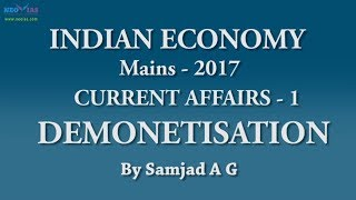 Download DEMONETISATION | MAINS CURRENT AFFAIRS | INDIAN ECONOMY | NEO IAS Video
