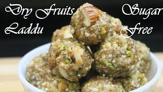 Download Dry fruits Laddu/Sugar free/healthy/Tasty/Low in calories /Recipe in Hindi Video