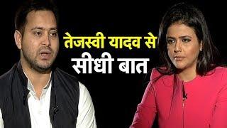 Download तेजस्वी यादव से सीधी बात | Bharat Tak Video