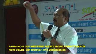 Download ANGIOGRAPHY VS CT ANGIOGRAPHY BY DR BIMAL CHHAJER Video