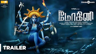 Download Mohini Official Trailer | Trisha | R. Madhesh | Vivek-Mervin | Prince Pictures Video