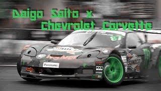 Download Daigo Saito x Corvette (TSUKUBA DRIFT 2017) Video