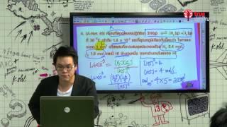 Download สอนศาสตร์ : PAT3 เคมี : สมดุลเคมี Video