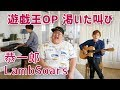 Download 【LambSoars&恭一郎】渇いた叫び/FIELD OF VIEW【遊戯王OP】 Video