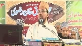 Download Dr Zakir Naik ka Aqeeda Allah ke farmabardar bande Allah ke Bete Video