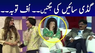 Download Gadi Saeen Most Funny Performance Ever | Must Watch | Cyber Tv Video