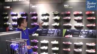 Download Nike Shop - Torshov Sport Fotball Video