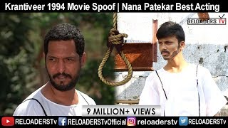 Download Krantiveer 1994 Movie Spoof | Nana Patekar | RELOADERS Tv Video
