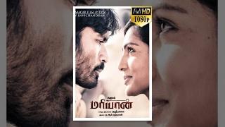 Download Maari Dhanush's Maryan ( மரின் ) Tamil Full Movie - Dhanush, Parvathi Menon Video