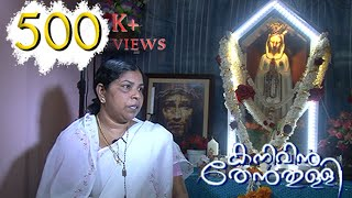 Download The miracles of Rosa Mystica Statue at Thripunithura St Mary's Forane church Video