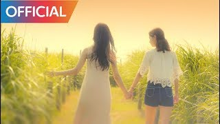 Download 수란 (SURAN) - 슬픈 아픔 (Sad Pain) MV Video