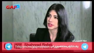 Download 7 زن ثروتمند ایرانی در دنیا Video