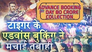 Download Tiger Zinda Hai Advance Booking Started - Salman Khan, Katrina Kaif - Booking Only Domestic Market. Video