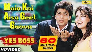 Download Main Koi Aisa Geet Gaoon - HD VIDEO | Shah Rukh Khan & Juhi Chawla | Yes Boss | 90's Romantic Songs Video