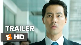 Download The King Official Trailer 1 (2017) - In-seong Jo Movie Video