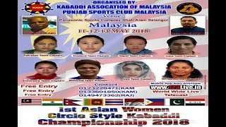 Download Kuala Lumpur (Malaysia) 1st Asian Women Circle Style Kabaddi Championship 13 May 2018/123Live.in Video