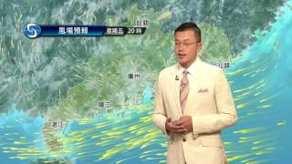 Download 早晨天氣節目(11月18日上午7時) - 科學主任陳兆偉 Video