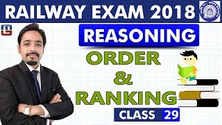Download Order & Ranking | Class - 29 | Reasoning | RRB | Railway ALP / Group D | 8 PM Video