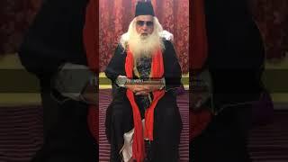 Download Allhaaj Syed Ghulam Kibria Chishty Ajmer Sharif Radd e Attari Video