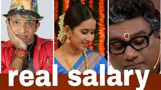 Download Real salary of Chala Hawa yeu dya actors Video