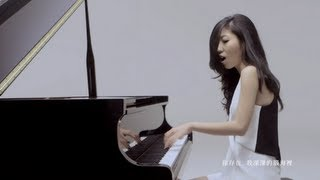 Download Wanting 曲婉婷 - 我的歌声里 (You Exist In My Song) [Trad. Chinese] Video
