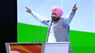 Download Navjot Singh Sidhu Speech at the Congress Plenary Session 2018 Video