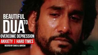 Download Дуа, чтобы преодолеть тяжелые времена | тревоги | депрессии - Очень мощный САЛАВАТ Video