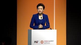 Download MIT China Summit: Yang Lan Video