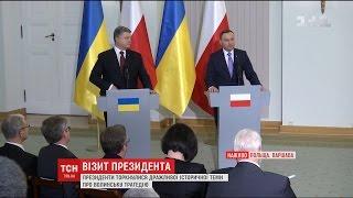 Download Україна та Польща розкритикували Єврокомісію за рішення у справі Газпрому Video