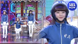 Download SBS [2013연예대상] - 축하공연 '빠빠빠' (붕어빵팀 with크레용팝) Video