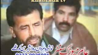 Download Ali swat shamozai maidani ghazal rubaee.gulzar Video