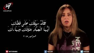 Download Bible reading i am 280 - أنا هو ٢٨٠ Video